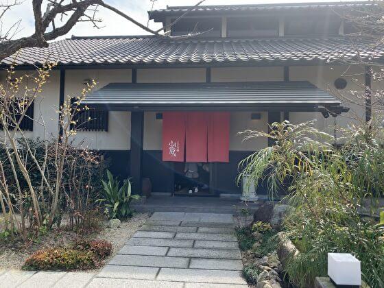 三蔵 太宰府